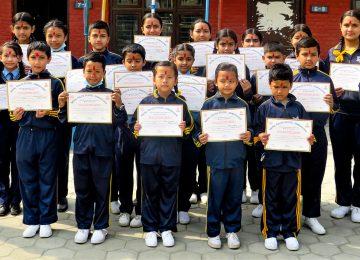 Award and Certificate Distribution Program